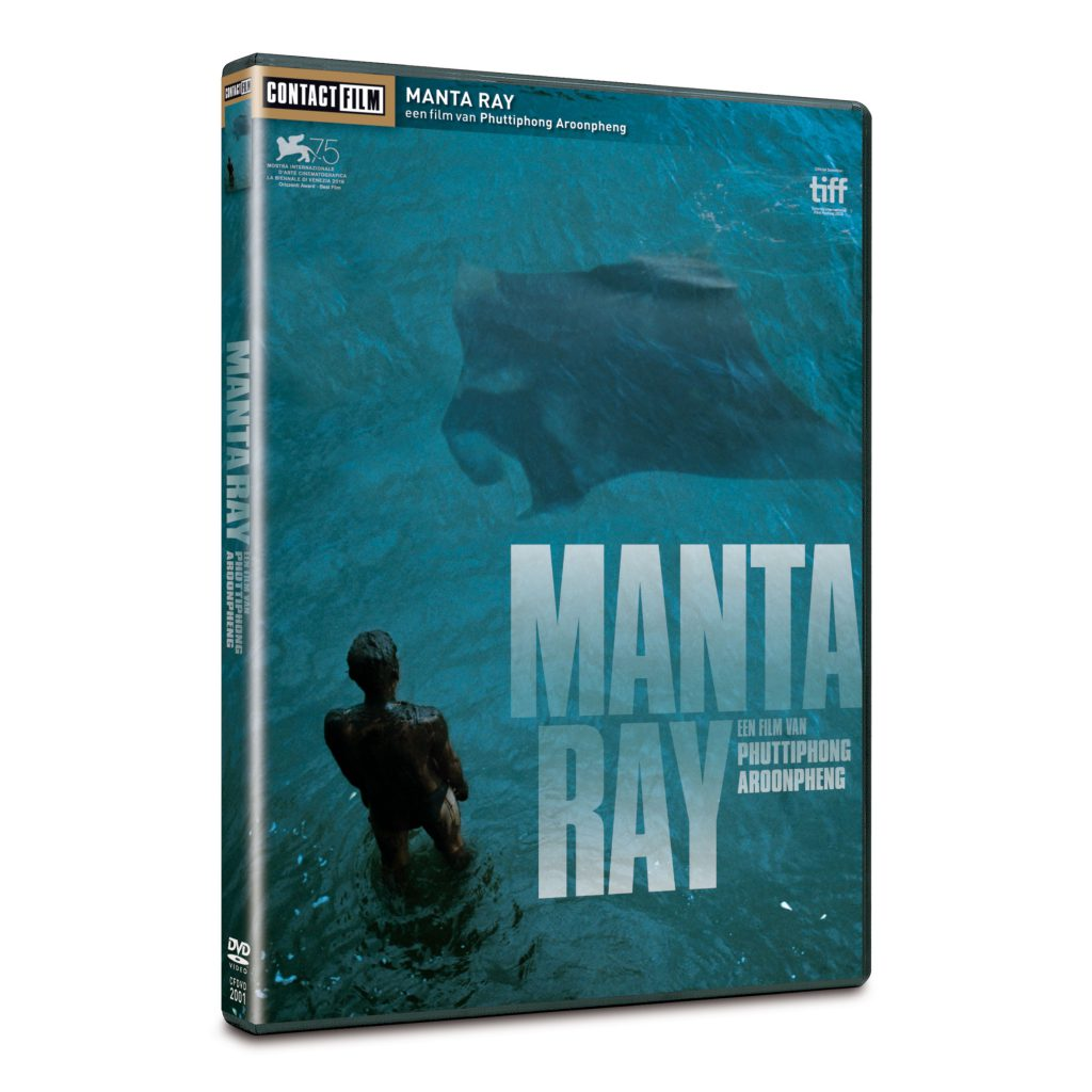 Manta Ray Cfc